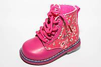 3408f083a Детская обувь оптом. Детская демисезонная обувь бренда Y.TOP для девочек  (рр.