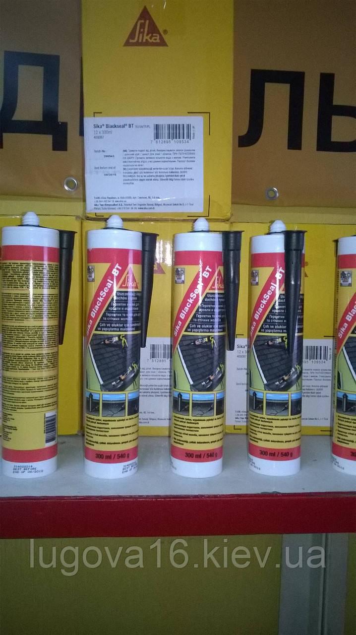 Бітумний герметик / чорний,герметизація швів навколо димових труб,вікон,тріщин Sika BlackSeal-BT
