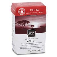 Кофе в зернах Kowa Kenya (Кения) моносорт 100% арабика 250 г