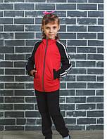 Дитячий спортивний костюм.Підходить для дівчинки або хлопчика