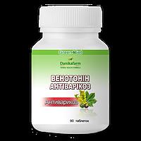 Венотонин – Антиварикоз ДаникаФарм