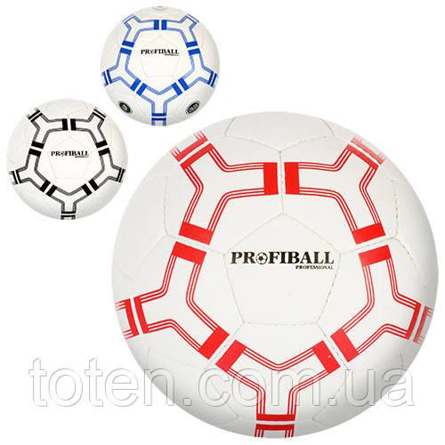 Мяч футбольный PROFIBALL 2500-9ABC размер 5