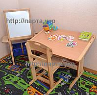 Комплект парта , стул растущие и мольберт(магнитный, двусторонний)