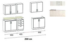 Кухня Каріна 2.0 м, Білий/Мармур (Світ Меблів ТМ), фото 2