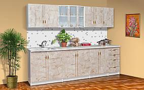 Кухня Карина 2.6 м, Белый/Мрамор (Світ Меблів ТМ)