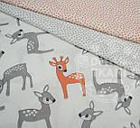 Ткань хлопковая Bora с пятнышками серого цвета ( № 323 б), фото 6