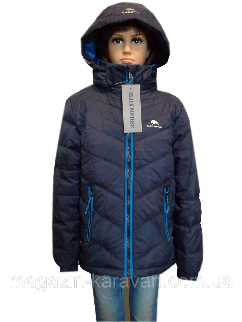 Модная куртка на осень для мальчика