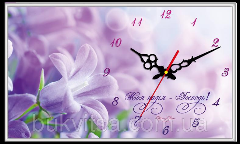 """Часы прямоугольные """"Моя надія ― Господь!"""", фото 2"""