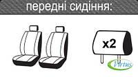 Автомобильные чехлы Виртус Daewoo Lanos / Sens 1997 Pick Up (передки)