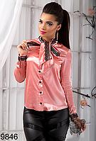 Женская блуза с кружевом, цвет персик