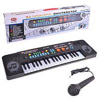 Детский синтезатор MQ-803 с микрофоном + USB (внешний вид может отличаться от фото)
