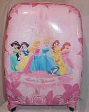 """Дитячий пластиковий чемодан """"Princess"""""""