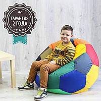 """Кресло-Мяч """"Шапито"""" 125 см (ткань: оксфорд)"""