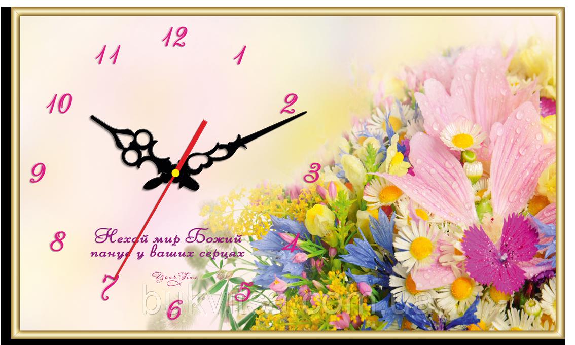 """Часы прямоугольные """"Нехай мир Божий панує у ваших серцях!"""""""