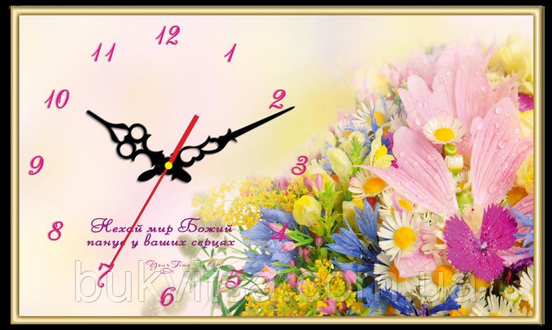 """Часы прямоугольные """"Нехай мир Божий панує у ваших серцях!"""", фото 2"""