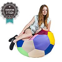 """Кресло-Мяч """"Шапито"""" 90 см (ткань: оксфорд)"""