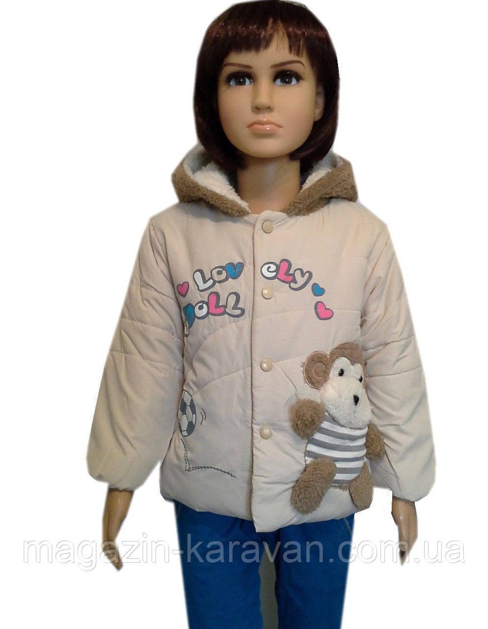Демисезонная удобная курточка детская