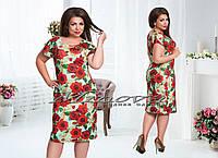 Элегантное минтоловое с красными розами платье средней длинны батальное