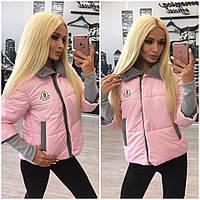 Женская курточка MONCLER