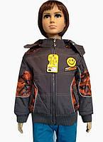 Модная демисезонная курточка на мальчика