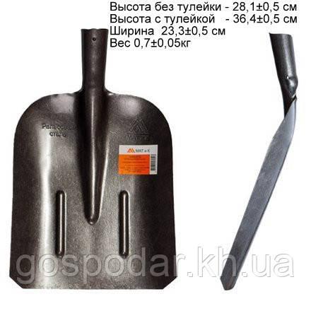 Лопата совковая песочная (тип2).Рельсовая сталь. МАТиК.