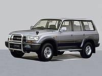 Автоковрик Toyota Land Cruiser 80