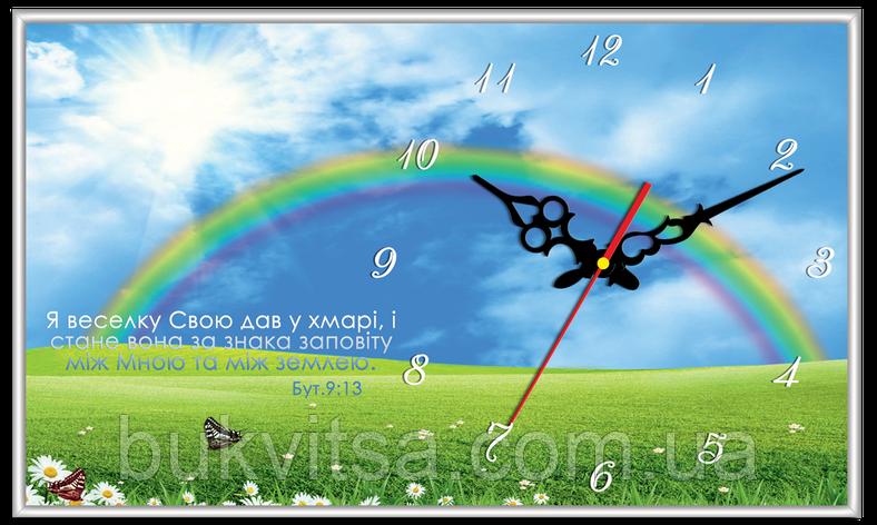 "Часы прямоугольные ""Я веселку Свою дав у хмарі!"", фото 2"