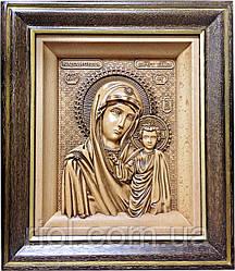 Ікона Казанської Божої Матері різьблена дерев'яна (бук)