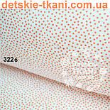 Ткань хлопковая Bora с пятнышками кораллового цвета ( № 322 б), фото 4