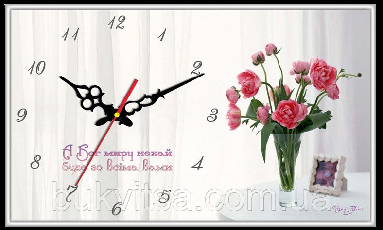 """Часы прямоугольные """"А Бог миру нехай буде зо всіма вами!"""", фото 2"""