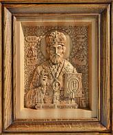 Икона деревянная резная именная Св. Николай Чудотворец