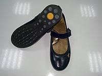Туфли для девочки 152 Seboni синие