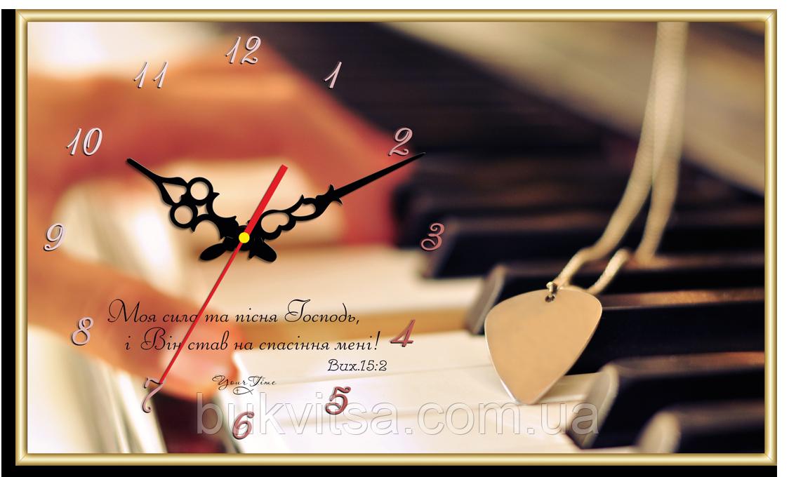 """Часы прямоугольные """"Моя сила та пісня Господь!"""""""