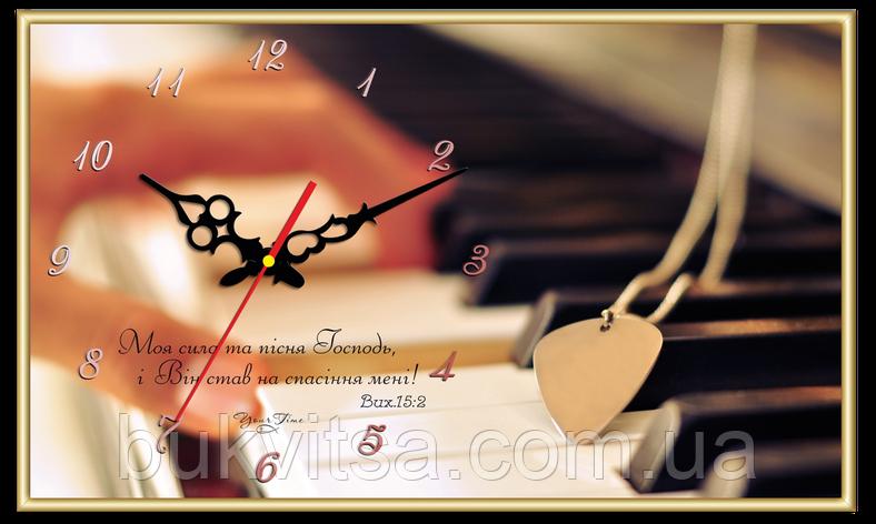 """Часы прямоугольные """"Моя сила та пісня Господь!"""", фото 2"""