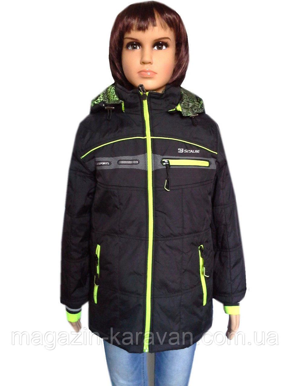 Модная куртка на мальчика осенняя