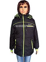Модная куртка на мальчика осенняя  , фото 1
