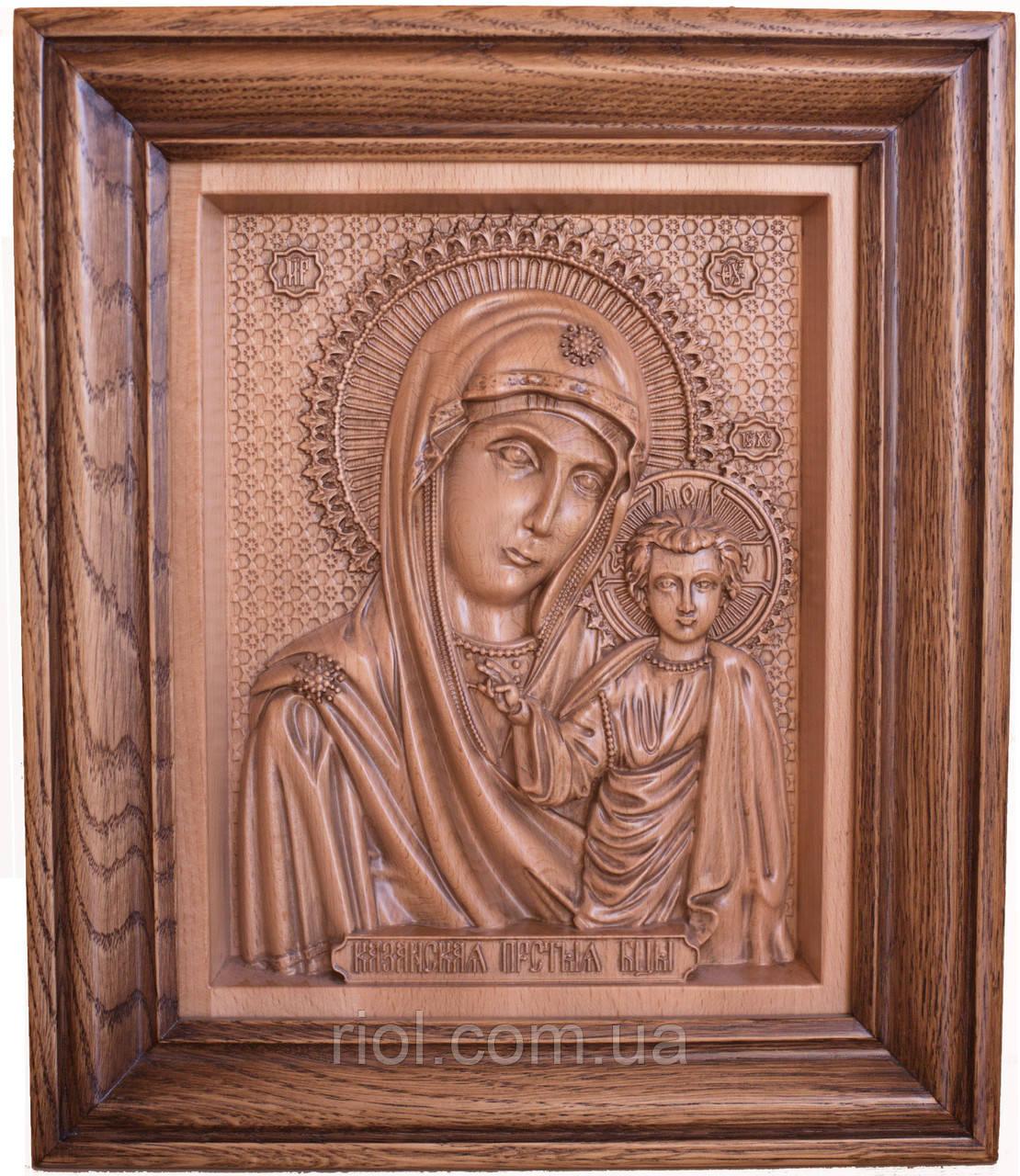 Різьблена ікона Казанської Божої Матері з натурального дерева