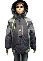 Модная на мальчика демисезонная курточка