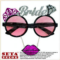 """Очки карнавальные """"Bride"""" в черной оправе с подвесными губками, аппликация из блесток"""