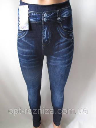 Лосины женские с джинсовым рисунком