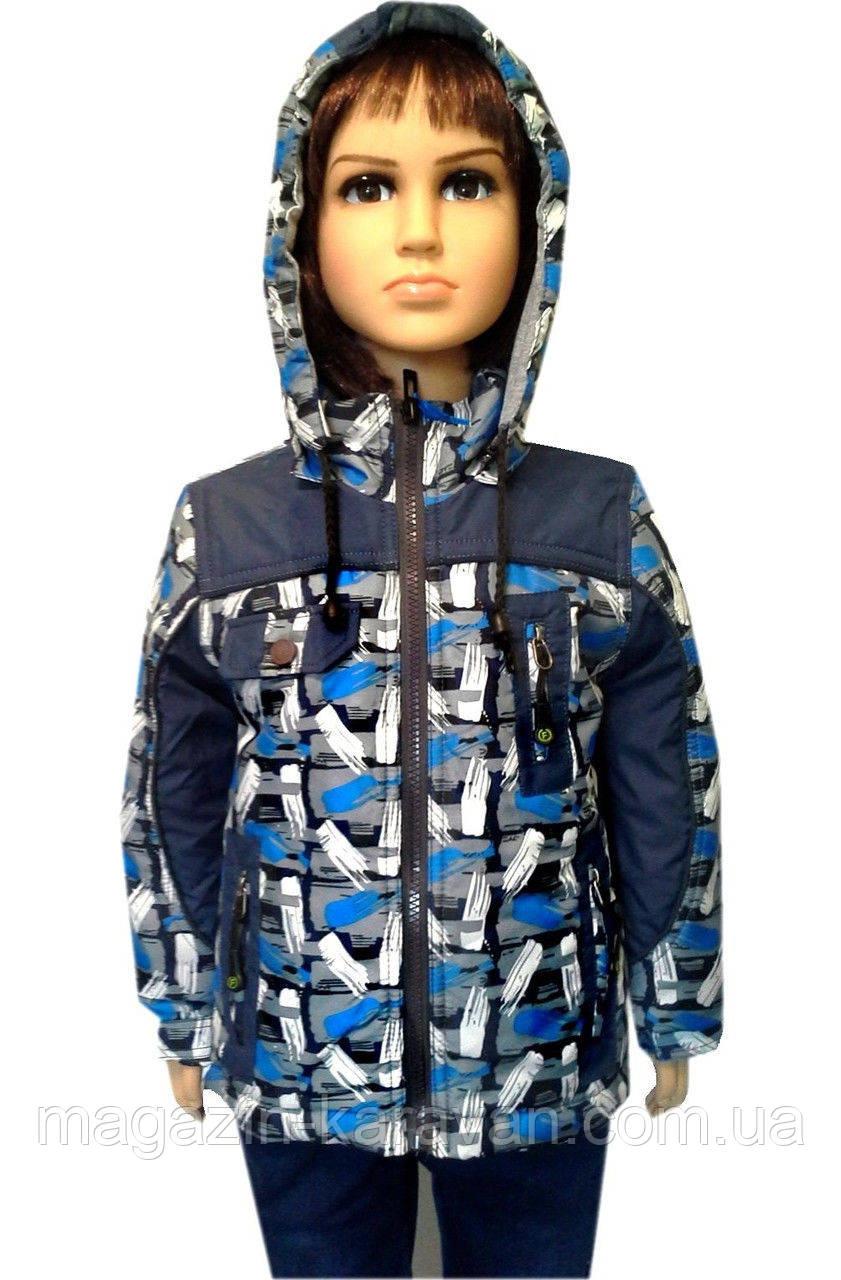 Модная на мальчика куртка
