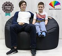 Бескаркасный диван XL 145x100x80 см (ткань: оксфорд)