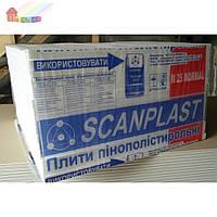 Пенопласт Scanplast М-25 Normal 1000х1000х20 мм 30 шт/уп (2000000085586)