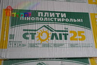 Пенопласт ПСБС-25 У Столит 1000х1000х40 мм 15 шт/уп (2000000085753)