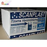 Пенопласт Scanplast М-25 Universal 1000х1000х100 мм (2000000085555)