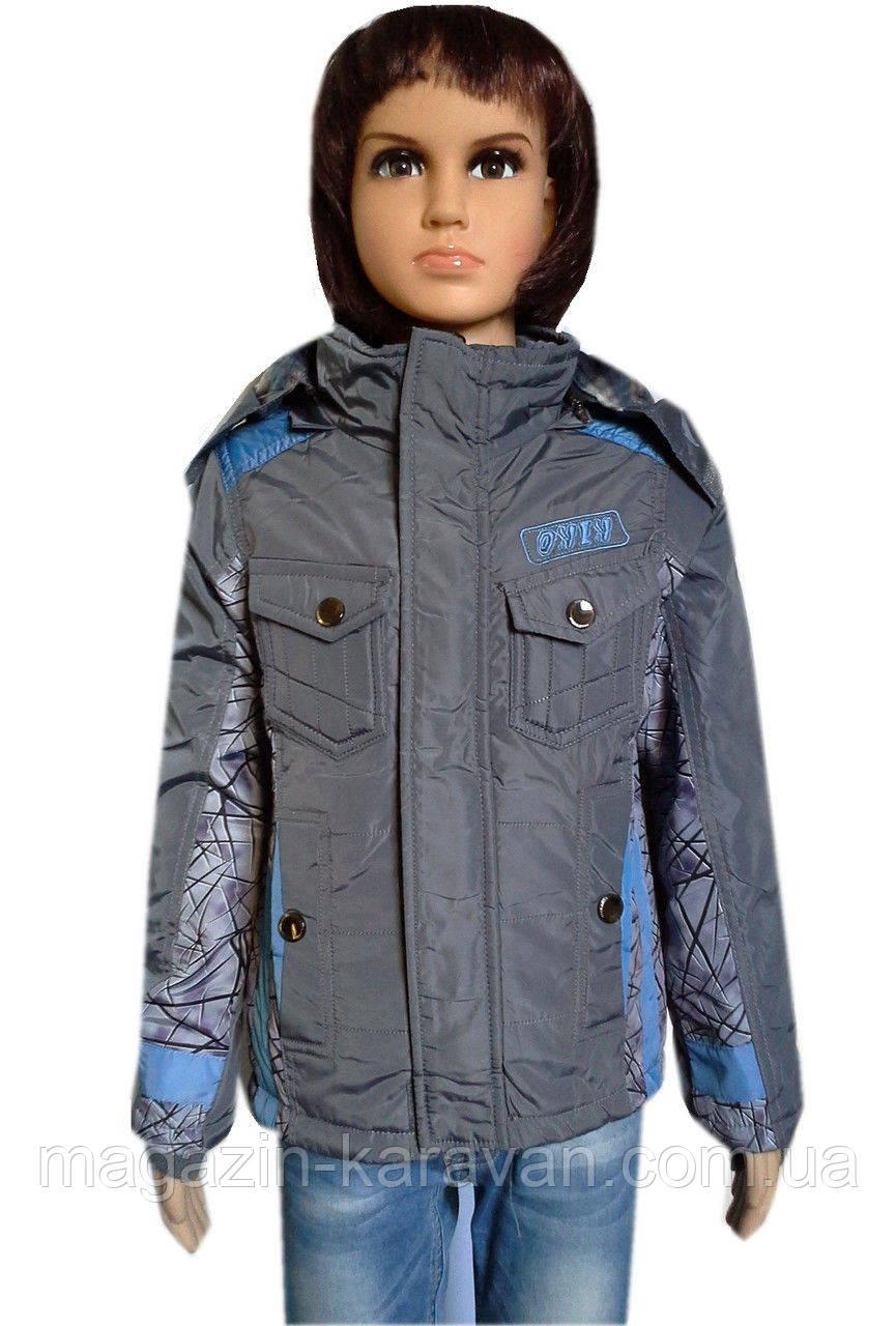 Элегантная куртка на мальчика