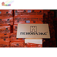 Екструдированный Пеноплекс 1200х600х40 мм 12 шт/уп (2000000086828)