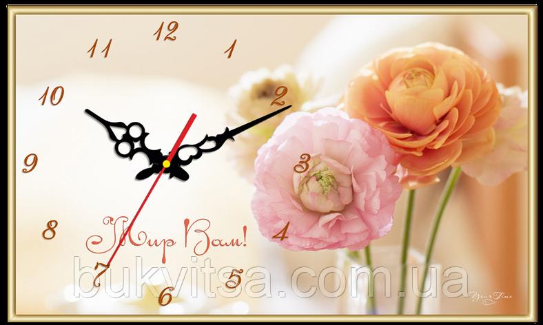 """Часы настенные прямоугольные """"Мир Вам!"""", фото 2"""