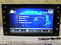 "Автомагнитола 2-Din CAR Pi-713 7"", DVD, Bluetooth,TV, USB, Av-in! НОВАЯ, фото 1"