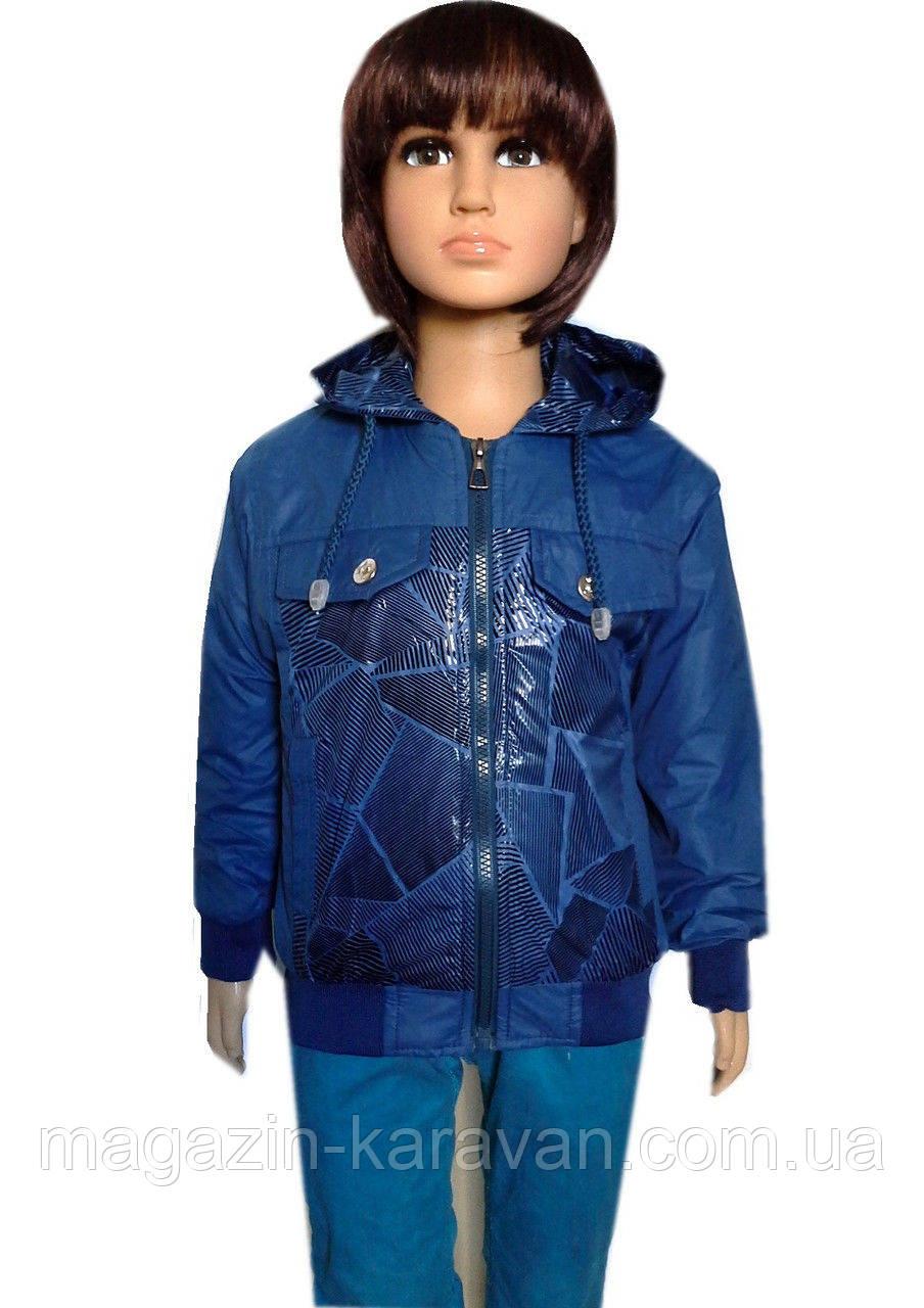 Интересная куртка на мальчика
